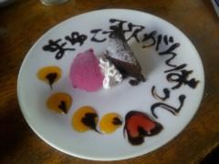 SARY(SALBIA) 公式ブログ/ごちそうさまo(^-^)o 画像2
