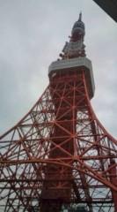 SARY(SALBIA) 公式ブログ/東京タワー 画像1