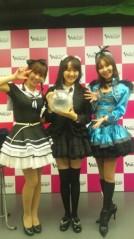 ここあ(プチ☆レディー) 公式ブログ/今年最後のワロップTV☆☆ 画像3