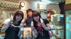 ここあ(プチ☆レディー) 公式ブログ/イシイの甘栗マロンソフトクリーム☆女性マジシャンここあプチ☆レディーマジック 画像2