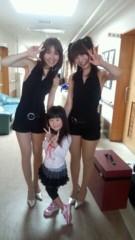 ここあ(プチ☆レディー) 公式ブログ/かわいい女の子からお花プレゼント♪女性マジシャンここあ画像 画像3