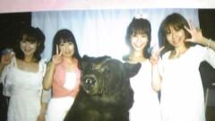 ここあ(プチ☆レディー) 公式ブログ/リアルくま☆★ 画像1