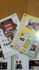ここあ(プチ☆レディー) 公式ブログ/NHK BS『ワンワンパッコロ!キャラともワールド』みんなDEどーもくん! 画像2