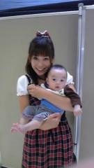 ここあ(プチ☆レディー) 公式ブログ/赤ちゃんを抱っこ♪ 画像2