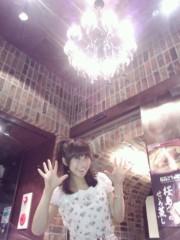 ここあ(プチ☆レディー) 公式ブログ/素敵な雰囲気のお店☆女性マジシャンここあプチ☆レディーマジック 画像2