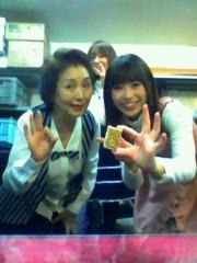 ここあ(プチ☆レディー) 公式ブログ/女性マジシャン☆☆ 画像1