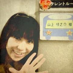 ここあ(プチ☆レディー) 公式ブログ/マジシャンここあの事務所の先輩☆よしのすけ先生 画像1