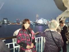 ここあ(プチ☆レディー) 公式ブログ/横浜港☆女性マジシャンここあプチ☆レディーマジック 画像2