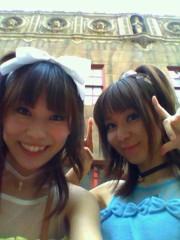 ここあ(プチ☆レディー) 公式ブログ/元気!帝国ホテル☆女性マジシャンここあプチ☆レディーマジック 画像2