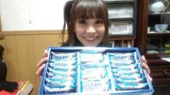 ここあ(プチ☆レディー) 公式ブログ/今夜『トリックハンター』告知☆☆ 画像1