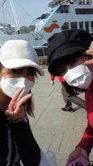 ここあ(プチ☆レディー) 公式ブログ/ドリームのうみ☆気仙沼〜大島 画像1