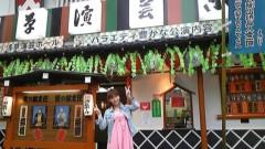 ここあ(プチ☆レディー) 公式ブログ/ラッキーカラー☆★浅草演芸ホール前にて♪ 画像1