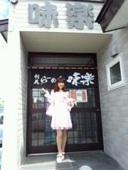 ここあ(プチ☆レディー) 公式ブログ/利尻ラーメン味楽さん☆女性マジシャンここあプチ☆レディー 画像2