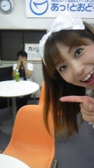ここあ(プチ☆レディー) 公式ブログ/もーすぐ生放送♪♪ 画像3