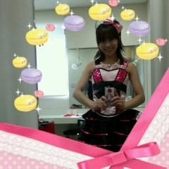 ここあ(プチ☆レディー) 公式ブログ/おにぎり☆女性マジシャンここあプチ☆レディーマジック 画像2