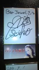 ここあ(プチ☆レディー) 公式ブログ/赤坂上陸ぅ〜\^o ^/♪♪ 画像3