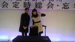 ここあ(プチ☆レディー) 公式ブログ/大歓迎♪♪ 画像3