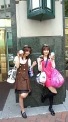 ここあ(プチ☆レディー) 公式ブログ/ワロップTV19時〜☆☆ 画像1