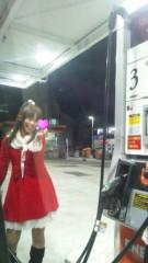 ここあ(プチ☆レディー) 公式ブログ/サンタ服じゃないよ♪@ガソリンスタンド 画像1