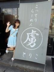 ここあ(プチ☆レディー) 公式ブログ/ラーメン屋『虜』さん♪女性マジシャンここあプチ☆レディー 画像1