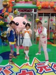 ここあ(プチ☆レディー) 公式ブログ/恒例のファッションチェック@おはスタ☆女性マジシャンここあプチ☆レディーマジック 画像1