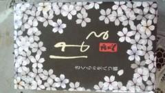 ここあ(プチ☆レディー) 公式ブログ/マジシャンここあ☆ノンストップ!!! 画像2