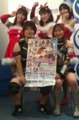 ここあ(プチ☆レディー) 公式ブログ/元チャンピオン女子プロレスラーの方と(#^ .^#)♪ 画像3