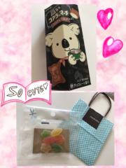 ここあ(プチ☆レディー) 公式ブログ/☆楽屋にて☆女性マジシャンここあプチ☆レディーマジック 画像1