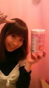ここあ(プチ☆レディー) 公式ブログ/おはようございます( #^.^#) ☆ 画像1