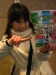 ここあ(プチ☆レディー) 公式ブログ/サムライロックオーケストラ☆ 画像1