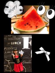 ここあ(プチ☆レディー) 公式ブログ/嬉しいいただきもの☆女性マジシャンここあプチ☆レディーマジック 画像1
