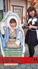 ここあ(プチ☆レディー) 公式ブログ/お笑い系。 画像1