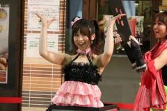 ここあ(プチ☆レディー) 公式ブログ/女性マジシャン プチ☆レディーのパイナップル衣装画像☆ 画像2