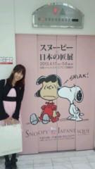 ここあ(プチ☆レディー) 公式ブログ/女性マジシャンここあ☆マジックジェミーさんと銀座へ☆ 画像1