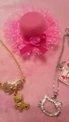 ここあ(プチ☆レディー) 公式ブログ/プレゼントとプチ☆レディーここあ 画像2