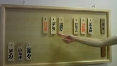 ここあ(プチ☆レディー) 公式ブログ/国立演芸場に出演☆ 画像2