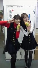 ここあ(プチ☆レディー) 公式ブログ/Lucky☆★ 画像1
