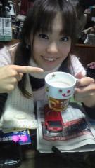 ここあ(プチ☆レディー) 公式ブログ/Wココア 画像1