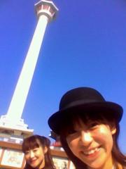ここあ(プチ☆レディー) 公式ブログ/プサンタワー!女性マジシャンここあプチ☆レディーマジック 画像2