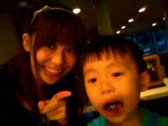 ここあ(プチ☆レディー) 公式ブログ/京都最終日☆女性マジシャンここあプチ☆レディーマジック 画像2