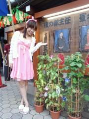 ここあ(プチ☆レディー) 公式ブログ/浅草演芸ホール☆summer☆女性マジシャンここあプチ☆レディー 画像1