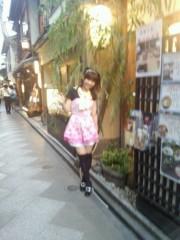 ここあ(プチ☆レディー) 公式ブログ/☆七夕☆女性マジシャンここあプチ☆レディーマジック 画像2