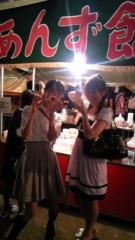 ここあ(プチ☆レディー) 公式ブログ/早く寝なくちゃ☆ 画像3