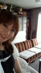 ここあ(プチ☆レディー) 公式ブログ/名古屋だぎゃ♪ 画像3