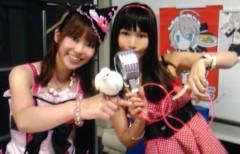 ここあ(プチ☆レディー) 公式ブログ/ステップワゴンちゃん☆ 画像1