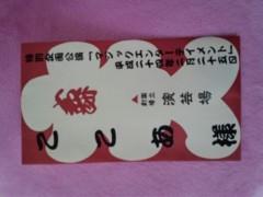 ここあ(プチ☆レディー) 公式ブログ/東京マラソンday(≧∇≦*) 画像1