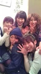 ここあ(プチ☆レディー) 公式ブログ/マジシャンここあSRO決起会に参加☆★ 画像1