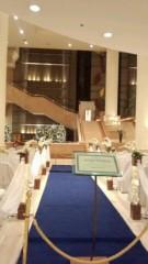 ここあ(プチ☆レディー) 公式ブログ/横浜インターコンチネンタルホテル☆☆ 画像2
