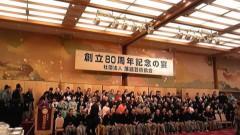 """ここあ(プチ☆レディー) 公式ブログ/落語芸術協会80 周年パーティー☆"""" 画像2"""