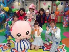 ここあ(プチ☆レディー) 公式ブログ/ドタバタ☆女性マジシャンここあプチ☆レディーマジック 画像1